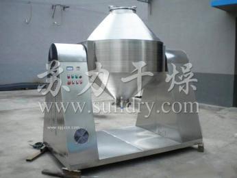 高品质:SZG系列双锥回转真空干燥机