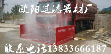 攪拌站CQ-100T工地洗車機
