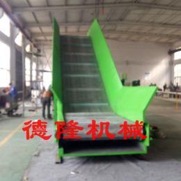 冲孔链板爬坡输送机重型链板提升机皮带输送机