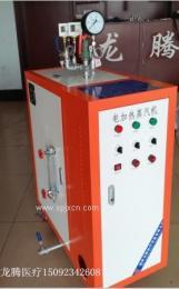 小型不锈钢电蒸汽发生器