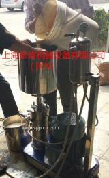 蜂皇浆高质乳化机