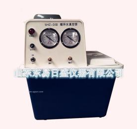 SHB-III 循環水真空泵(雙表雙抽頭)