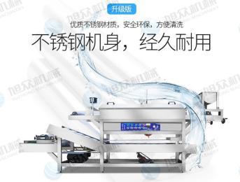 廠家直銷旭眾不銹鋼河粉機新款多功能涼皮機一件代發 高效節能河粉機