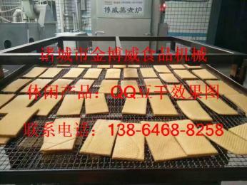 河南QQ豆干烘干線價格