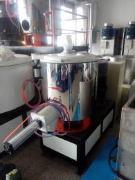 颜料混合机 不锈钢混合机  塑料混合机
