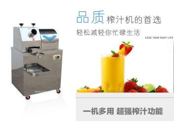 禹州甘蔗榨汁机 流动电瓶甘蔗榨汁机有