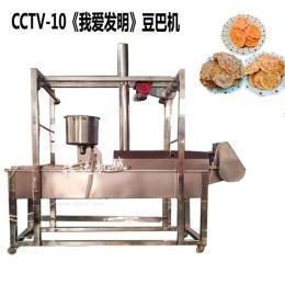 赣州豆巴粑机豌豆饼月亮粑巴花生巴粑机器设备