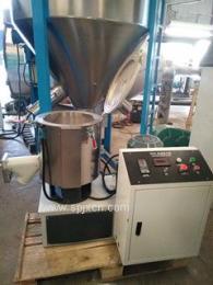 色粉混合机 塑料混合机  面粉混合机 化工混合机