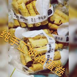 鸡蛋卷机郑州全自动蛋卷机厂家