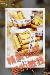 蛋糕面包房用电加热全自动蛋卷机鸡蛋卷机设备厂家价格