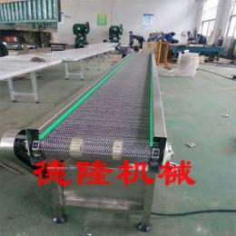 食品清洗不锈钢网带输送机食品网链输送机