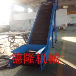 Z型爬坡输送机移动大倾角爬坡输送线转弯输送设备输送机爬坡装车输送机