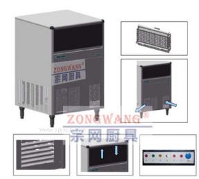 斯科茨曼SCOTSMAN BARLINE BL105 方块冰制冰机 商用制冰机1