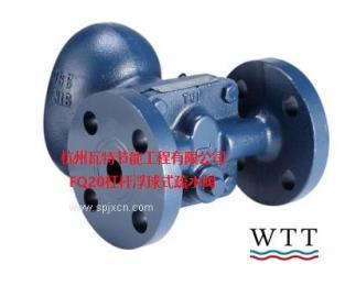 进口台湾瓦特浮球式疏水阀