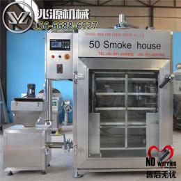150型烟熏炉设备价格