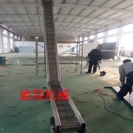 齒型鏈板輸送機沖孔鏈板輸送機帶料斗鏈板爬坡機
