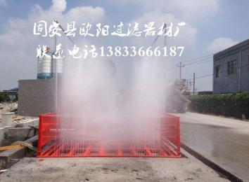 搅拌站洗车机新型节能环保机器