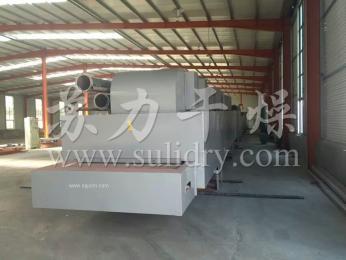 活性炭带式干燥机
