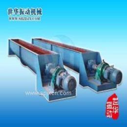 供应电机振动水平输送机,品质保障