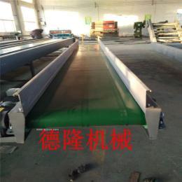 高护板皮带输送机塑料瓶物料分拣线皮带流水线