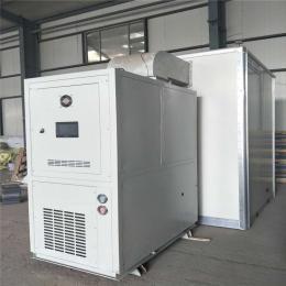 新型空气能冷风干燥机 烘干机设备