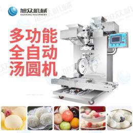 供應旭眾牌湯圓自動成型排盤一體機新款粘豆包機現貨供應 做椰絲球的機器