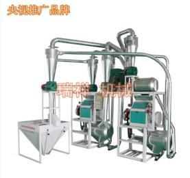 小麥面粉機 每小時加工1000斤小麥面粉加工機