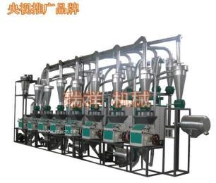 八臺面粉機組 30噸產量面粉機械成套設備
