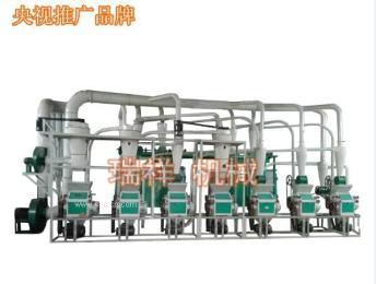 七臺面粉機組 24噸產量面粉機械成套設備