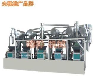 五臺面粉機組 18噸產量面粉機械成套設備