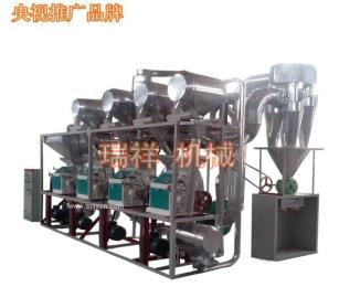 中型面粉機組 日產量15噸面粉加工機械