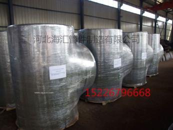 海汇管件提供质量硬的不锈钢三通 不锈钢三通批发