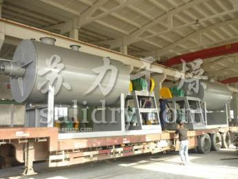 ZPG-3000型耙式干燥機