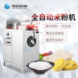 供应旭众不锈钢米粉机新款多功能年糕机一件代发 重庆酸辣粉机 云南过桥米线机