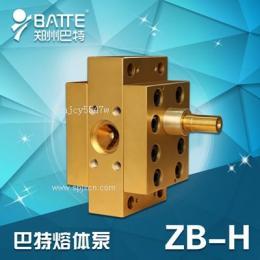 优质高温高粘度熔体泵