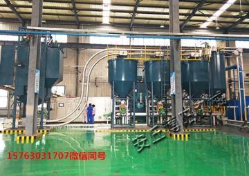 供应食品管链输送系统,不锈钢管链输送机