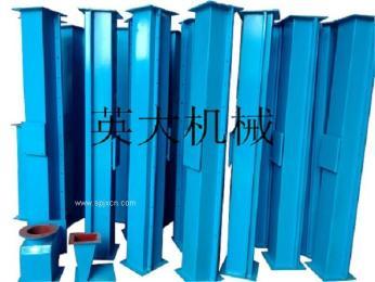 XZ型空氣輸送斜槽