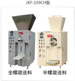 无卤阻燃剂全自动定量包装机价格