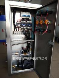 淄博全自动不锈钢电加热蒸汽锅炉厂家