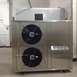 中药材烘干机干燥机 节能烘干机设备 热风循环烘干箱