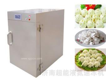 餃子速凍專用液氮速凍機 超能速凍機