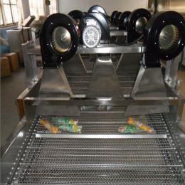 供應果蔬脫水翻轉風干機 食品瀝水設備