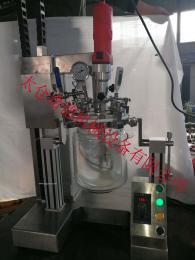 德国一体式超声波细胞破碎匀浆机