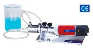 臥式管線式固液高剪切均質機