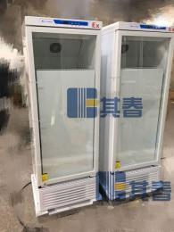 BL-Y300C实验室防爆冷藏柜