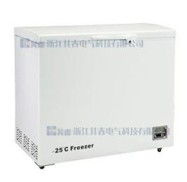 化学品防爆冰柜卧式冷冻防爆低温冰箱BL-DW226YW
