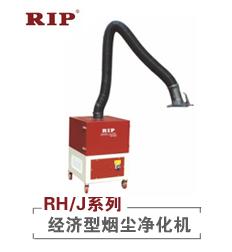 焊锡烟尘净化器-可移动烟尘净化器