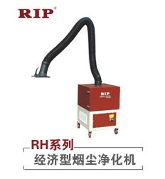 焊接烟尘净化装置-焊接油雾净化