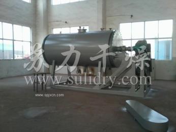 氫氧化鐵真空耙式干燥機
