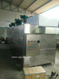 厂家供应药材烘干机 大型食品烘干设备